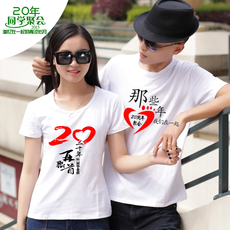 Custom DIY class cotton T-shirt personality t-shirt t-shirt customized wear overalls uniforms printed map printing