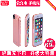 Ultra-thin apple 6s/7P back clip charging treasure iphone7 dedicated battery, 6plus mobile phone shell punching 6 mobile power