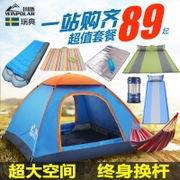 Winpolar/ tent outdoor 2 people fully automatic 3-4 family of two rooms one hall camping camping supplies