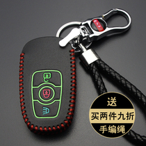 Great Wall haval H6H2H7H8H9H1H5 Harvard H6COUPE sport version H2S leather car key case cover