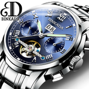 Bin men watch authentic Qatar automatic mechanical watches mens fashion watch waterproof hollow luminous male