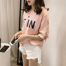 2017 spring summer new female short sleeved T-shirt Sleeve Dress Size loose T-shirt Korean student summer dress