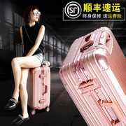 Aluminum frame, pull case, suitcase, password box, suitcase, students, chassis, universal wheel, men and women, 20 inches, 24 cases, 28