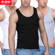 Beijirong summer cotton vest men's slim type solid backing T-shirt Han Banchao youth movement.