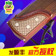 Dunhuang Zheng Jiao 694KK/FF/LC/RR window night Xu Zhengao signature playing zither mahogany hair SF