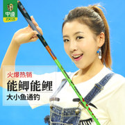 In the small Kui Apple ultra light ultra hard rod 5.4.5 m Carp Rod fishing rod pole special offer integrated rod