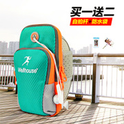 2017 outdoor arm bag, wrist bag, men and women running bag, sports arm, arm bag, mobile phone arm sleeve, breathable wrist bag