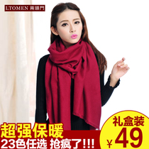 Two king size solid color scarf color in autumn and winter shawls ladies plain scarf men widened thickened warm