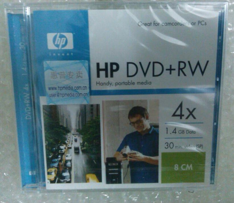 30 minutes on the 8cmDVD+RW compact disc, HP HP compact disc