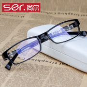 Still, computer radiation proof glasses goggles anti blue male and female mobile phone flat mirror mirror anti eye fatigue
