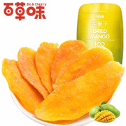 Tmall supermarket becheery dried fruit dried mango 120g candied preserved fruit snacks