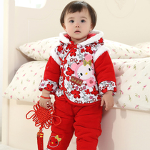 New year babies wear mourning clothes baby clothes outer suit girls padded winter clothing 0-1-2 year old baby cotton clothing