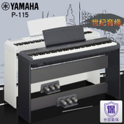 YAMAHA electric piano, P115B P-115WH adult beginner, professional electronic digital piano, 88 keys, heavy hammer