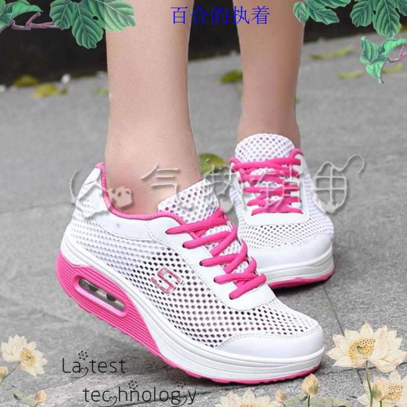 Unique law China dream team, summer sports shoes, air cushion shoes, shake shoes, thick bottom, gymnastics shoes, middle heel