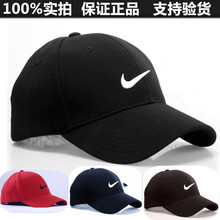 Genuine Nike hats men's spring and summer baseball caps NIKE spring/summer hats men's baseball caps