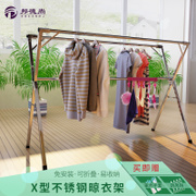 Bond still racks stainless steel floor folding X type double pole rod balcony indoor hanging telescopic clothes hanger