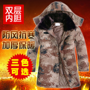 Thick overcoat male winter coat cotton coat coat desert camouflage fatigues security padded winter coat