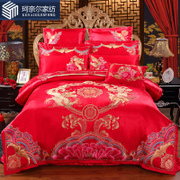 The red wedding four piece jacquard embroidery wedding Liubashi piece bedding embroidery wedding room suite