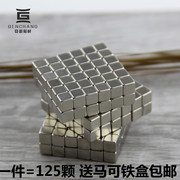 Magnetic cube plush toy cube small magnet magnetic square magnet 1 125 gifts
