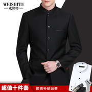 ZhongShanZhuang suit male Chinese collar suit young Korean slim suit Chinese male costume dress tide groom