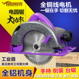 电圆锯7寸8寸10寸家用铝体手提木工电锯台锯手电锯倒装电动圆盘锯