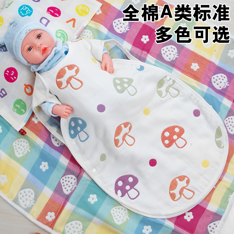 New baby sleeping bag summer thin vest type pure cotton breathable cotton spring air conditioning room anti kick quilt