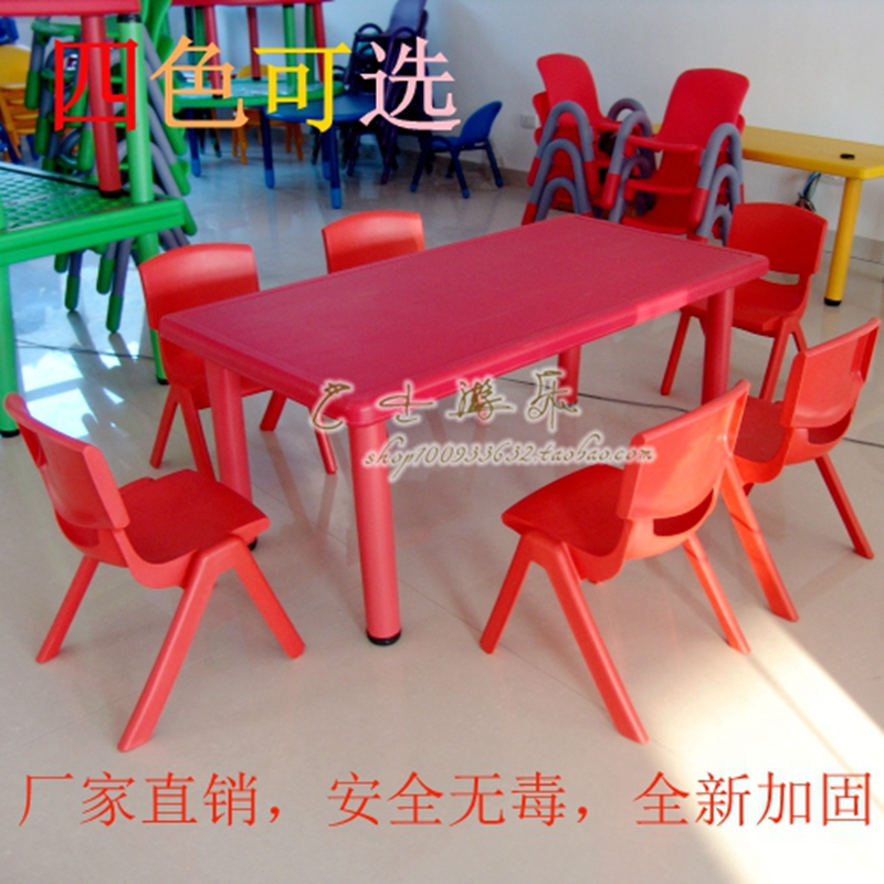 Kindergarten table and Chair child table and Chair desk plastic kindergarten desk drawing desk and chairs wholesale