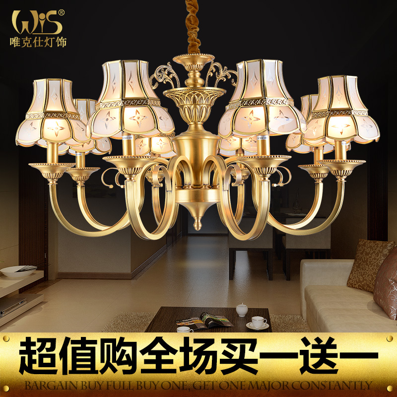 Full copper lamp China wind copper chandelier European minimalist dining room chandelier lamp bedroom study copper lamp