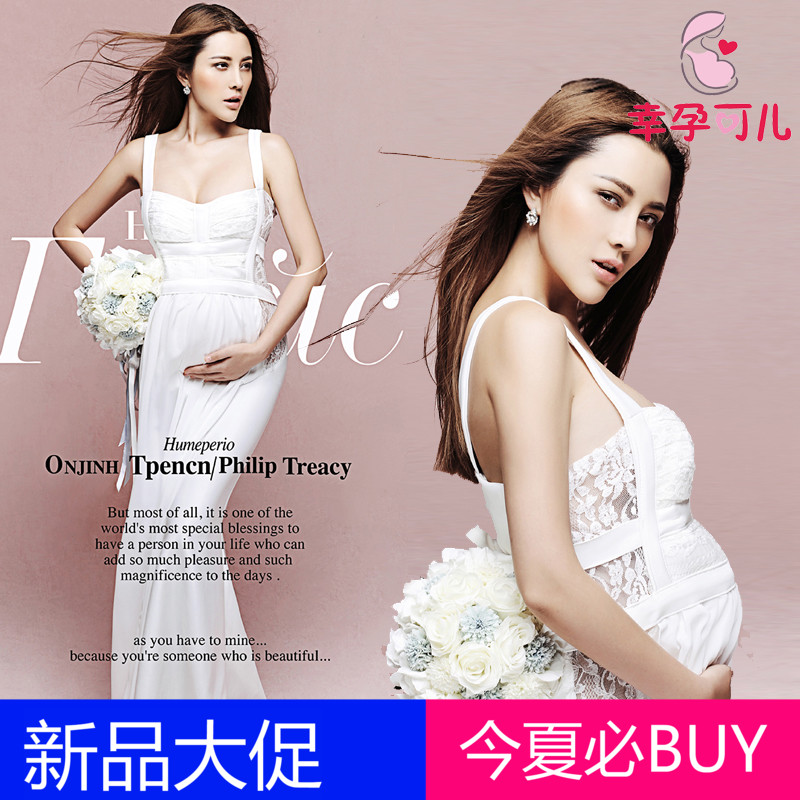 Maternity photography photo is illuminated the new 2017 sexy photo studio condole belt of the dress photo photography pregnant women clothing