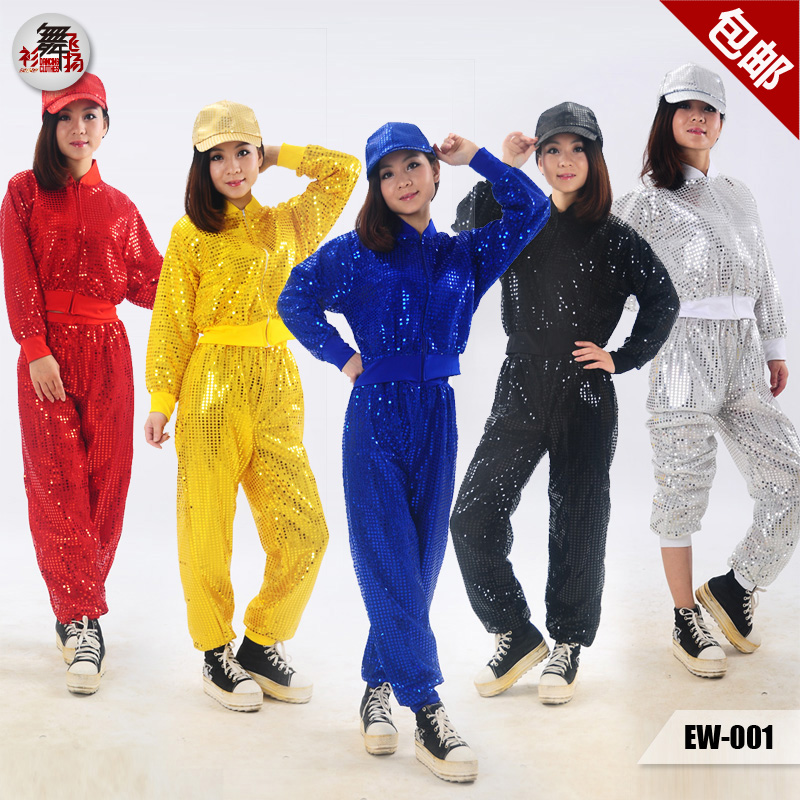 New female hip hop Street Dance minor Apple DS modern dance costume Jazz sequin fashion theatrical costume