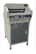 480 numerical control cutter, by fast printing equipment photo albums