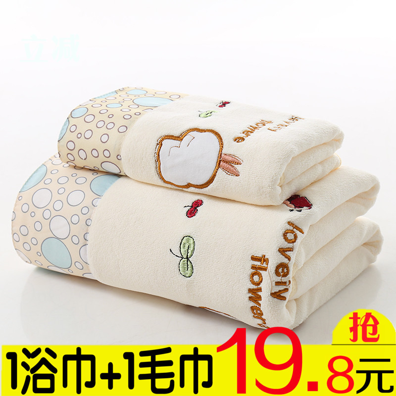Baby bath towel, new baby bath towel, baby towel is covered with children's blanket, cartoon is more absorbent than cotton