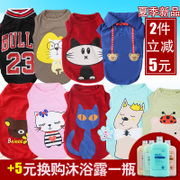 2017 dog clothes Tactic spring spring summer spring dog Bichon puppy pet dog clothes Bei Yi