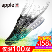 Apple shoes spring summer 2017 terrexnike fly fabric sports shoes shoes full palm cushion shoes