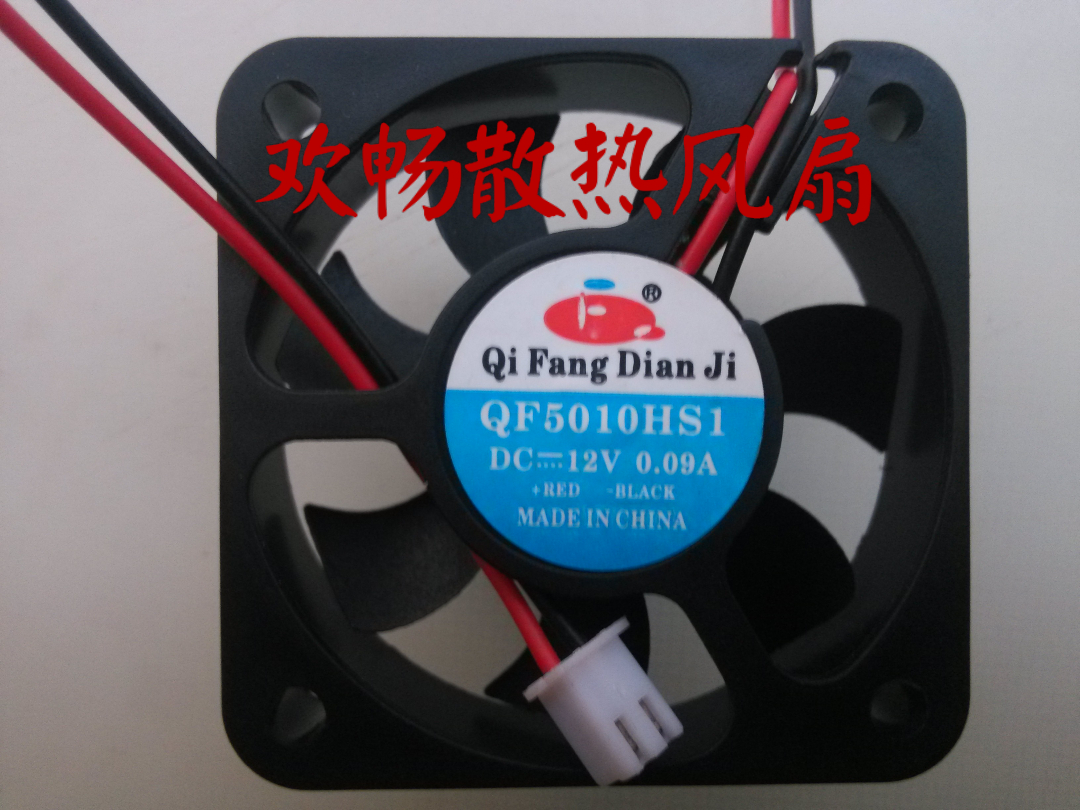 5010 5 cm QF5010HS1 12 v 0.09 A storage battery electric vehicle charger cooling fans