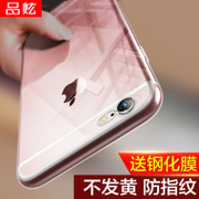 Product Hyun iphone6 mobile phone shell Plus transparent full anti fall sleeve silicone soft shell Apple 6S new luxury 7