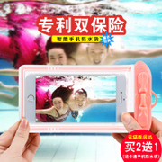 Mobile waterproof bag apple 7/6plus diving set of universal swimming pool photo touch screen waterproof cover 6S rain