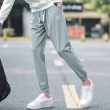 Trousers pants male Korean version of the trend of nine pants pants feet loose spring and autumn thin section leisure wild 9 points pants summer