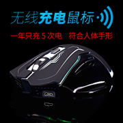 Ice fox silent mute mouse wireless charging computer gaming notebook without light power unlimited Gaming Mouse