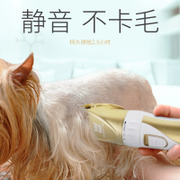 The dog shaver Teddy pet clippers fader professional shaving large dog dog dog pet clippers shaver