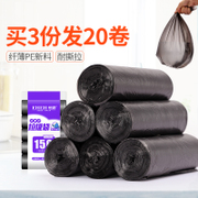 Household garbage bags wholesale package disposable black garbage bags small plastic bags household garbage bag breaking point