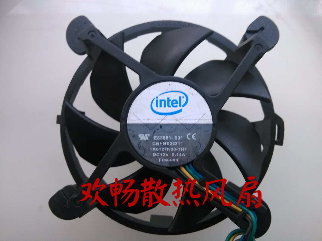 Intel E33681-001 CNFN022311 a0127k00 1 - THF 12 v 0.14 A cooling fan