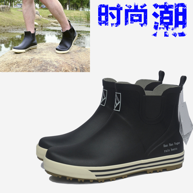 Shipping new boots boots for men and women environmental protection short low short tube flat water fishing shoes shoes shoes students