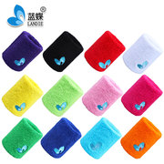 Blue butterfly wrist cotton sweat basketball badminton table tennis Yoga towel wrist guard warm air