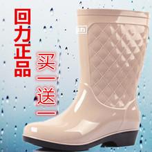 正品回力韩国时尚女士中筒雨鞋春夏雨靴防滑水鞋加绒水靴胶鞋套鞋