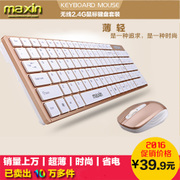 Maxim M3 wireless keyboard and mouse thin notebook computer charging chocolate mouse shipping