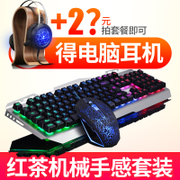 Wrangler mechanical touch keyboard and mouse headset three suit computer cable gaming mouse Kathleen peripherals shop