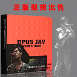 Genuine Spot JAY Jay Chou Ferris Wheel World Tour Concert Album DVD + 2CD + Highlights