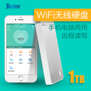 Cool-fish wireless mobile hard disk, 1t mobile phone, computer dual purpose smart WiFi router, personal cloud storage