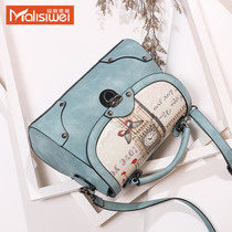 Malisi Vera 2016 New England in autumn and winter the wind bag retro print one-shoulder Messenger bag fashion handbag women